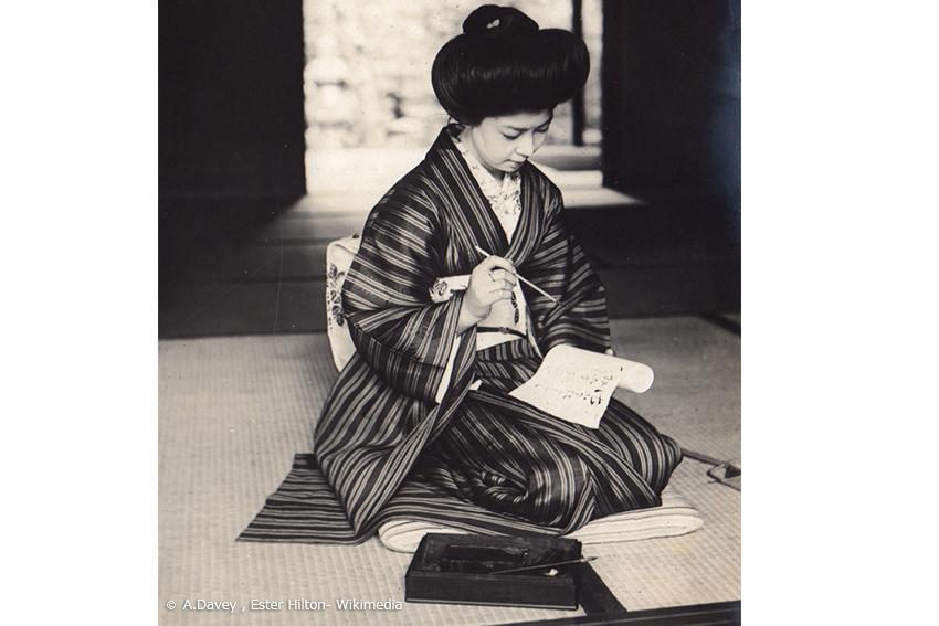 Hiragana - Schrift der Frauen Japan