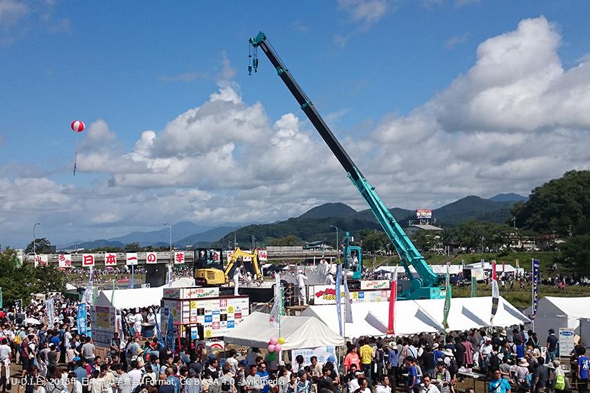 Imoni Festival Kran