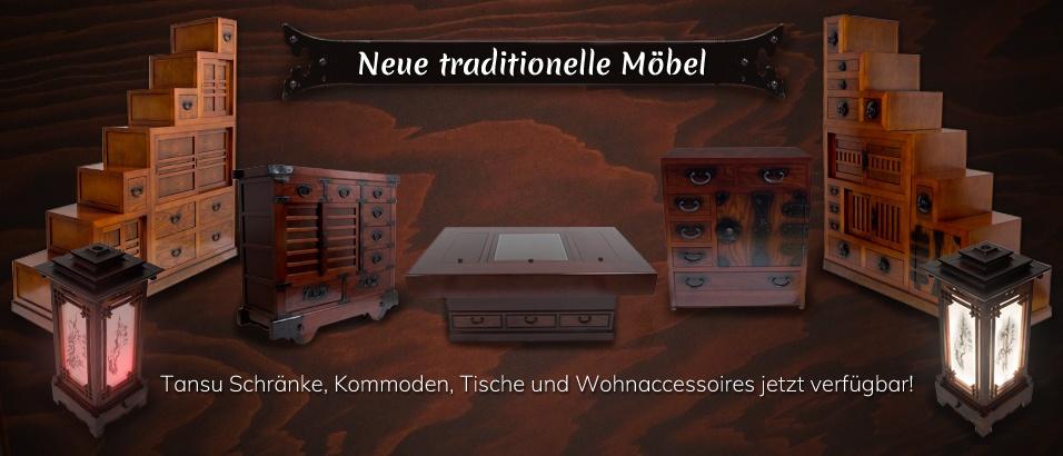 Traditionelle Tansu Kommoden, Schränke, Tische und Wohnaccessoires jetzt neu bei Japanwelt!