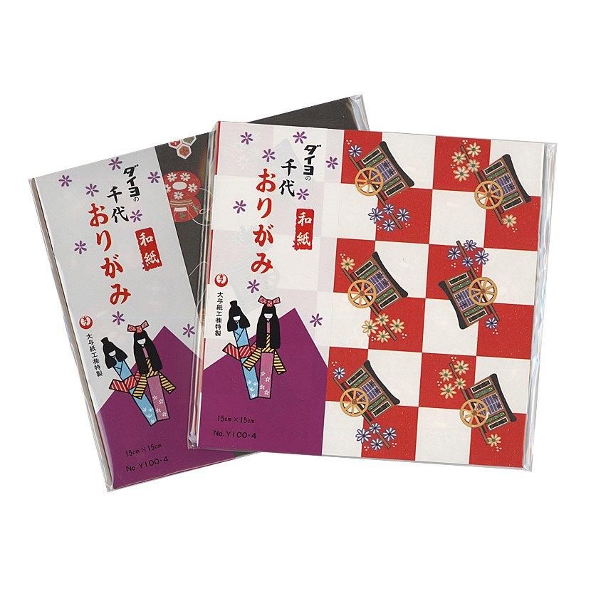 chiyo origami 15x15cm 12 blatt origami papier 15x15 cm origami traditionelles japanwelt. Black Bedroom Furniture Sets. Home Design Ideas