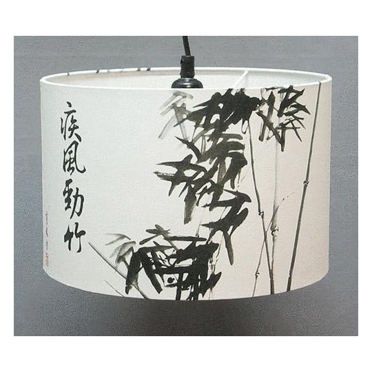 deckenlampe sansui deckenlampen asiatische lampen. Black Bedroom Furniture Sets. Home Design Ideas