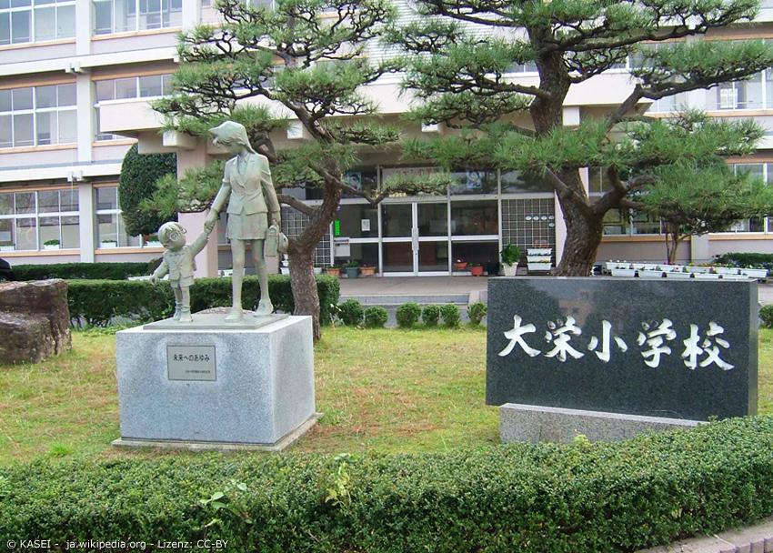 Daiei-e Grundschule mit Staue von Conan und Ran aus Detective Conan