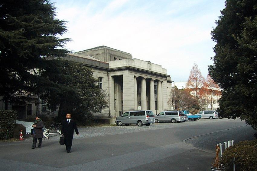 Gebäude des ehemaligen Geheimrates im Bereich East Garden, Kaiserpalast in Tokyo