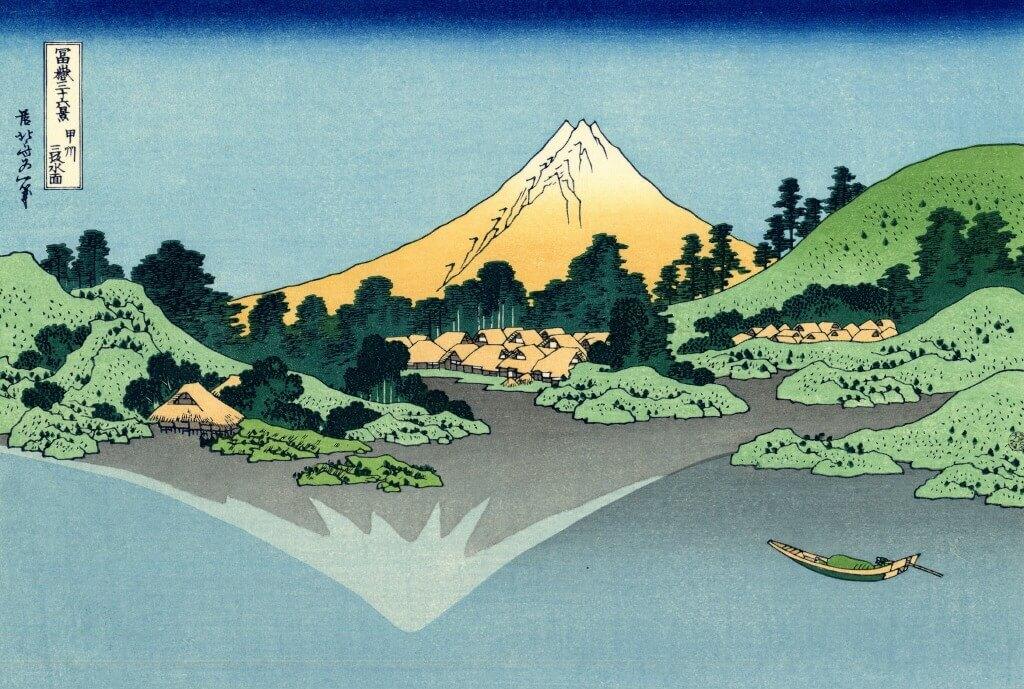 Reflektion des Fuji im Kawaguchi See