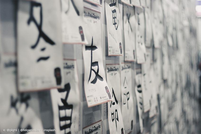 Japanwelt Kultur - cover