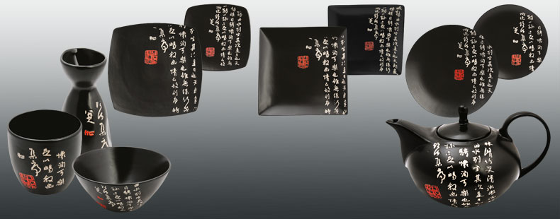 kanji geschirr sets japanische k che japanwelt. Black Bedroom Furniture Sets. Home Design Ideas