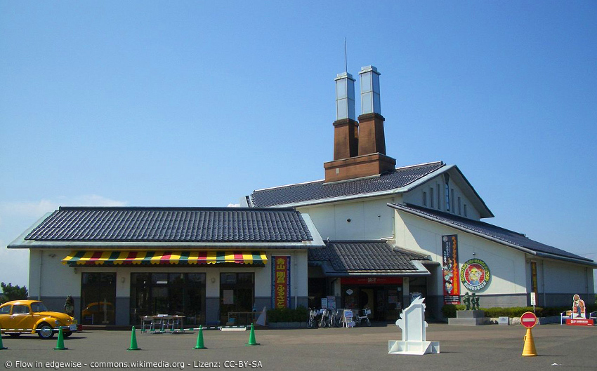 Außenansicht der Gosho Aoyama Manga Factory in Tottori