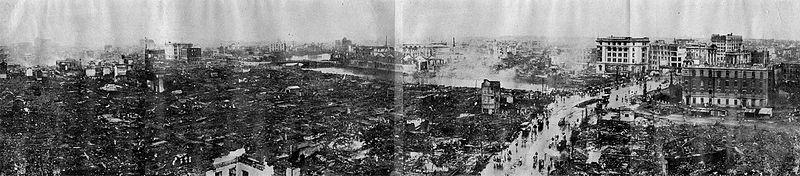 Beim großen Kanto Erdbeben 1923 wurden Yokohama und weite Teile Tokyos zerstört. Die meisten Holzbauten fielen den nachfolgenden Feuern zum Opfer.