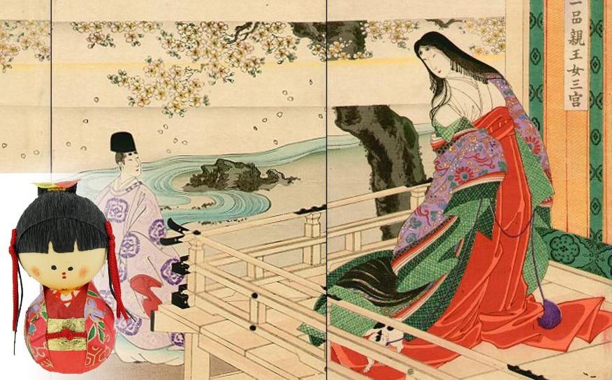 Die japanischen Prinzessinen (hime) sind der Inbegriff japanischer Tugenden, doch es gibt auch Ausnahmen.