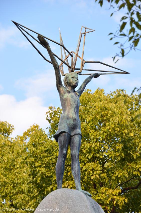 Der Friedenspark Heiwa Koen, der an der Stelle angelegt wurde, über der die Atombombe detonierte, ist heute ein Mahnmal für den Frieden.