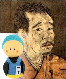 Ikkyu-san prägte das Verständnis des Zen-Buddhismus und der japanischen Kunst nachhaltig.