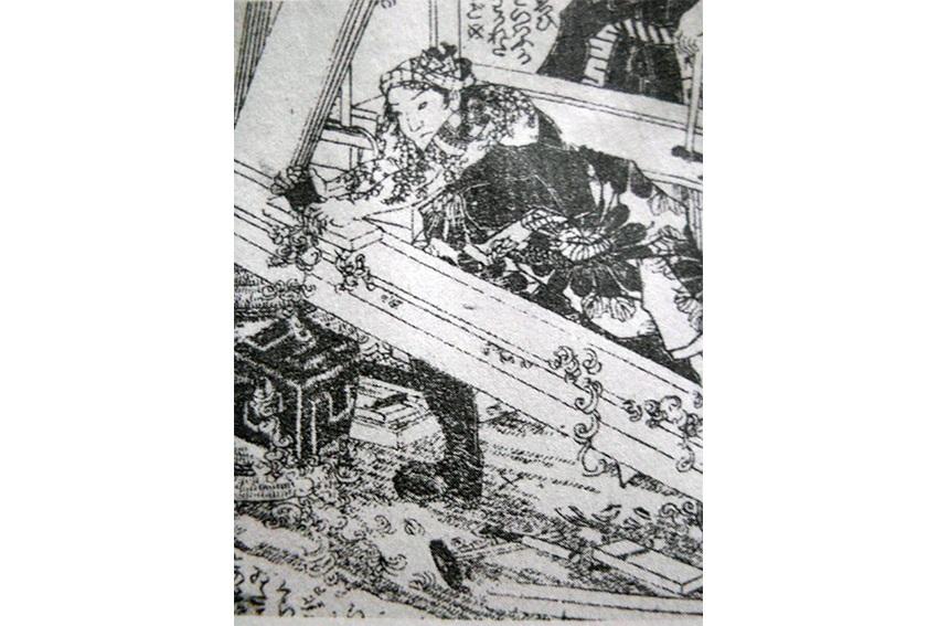 Japanische Tätowierungen historisch