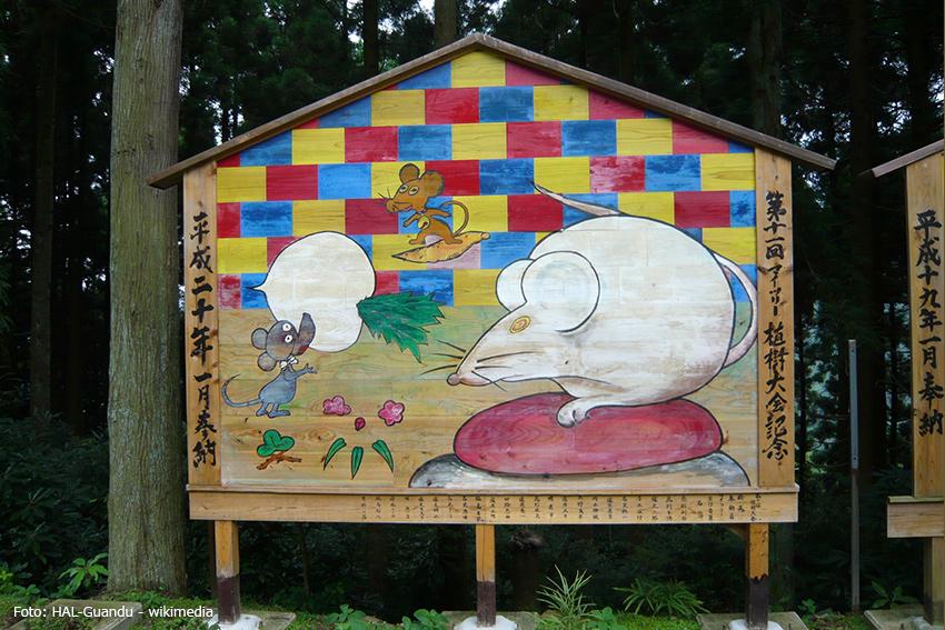 chinesischer Kalender in Japan
