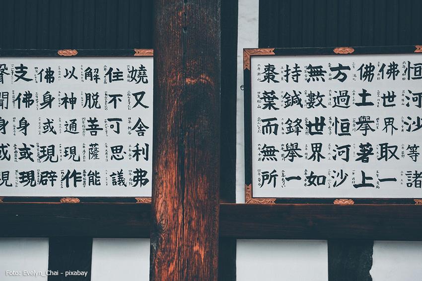 Japanische Sprache und Schriftsystem