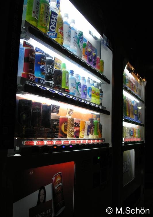 Japanische Getränke-Automaten
