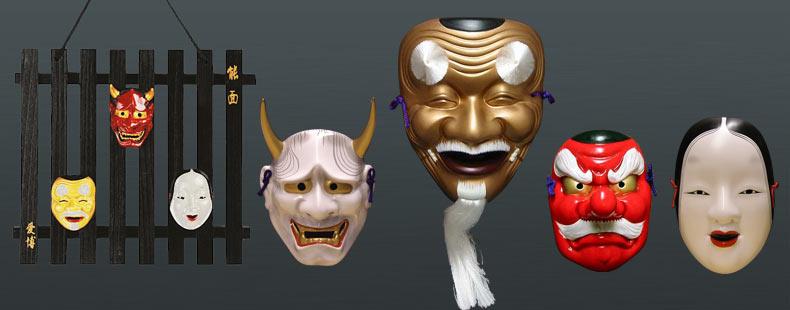 noh masken bei japanwelt online g nstig kaufen. Black Bedroom Furniture Sets. Home Design Ideas