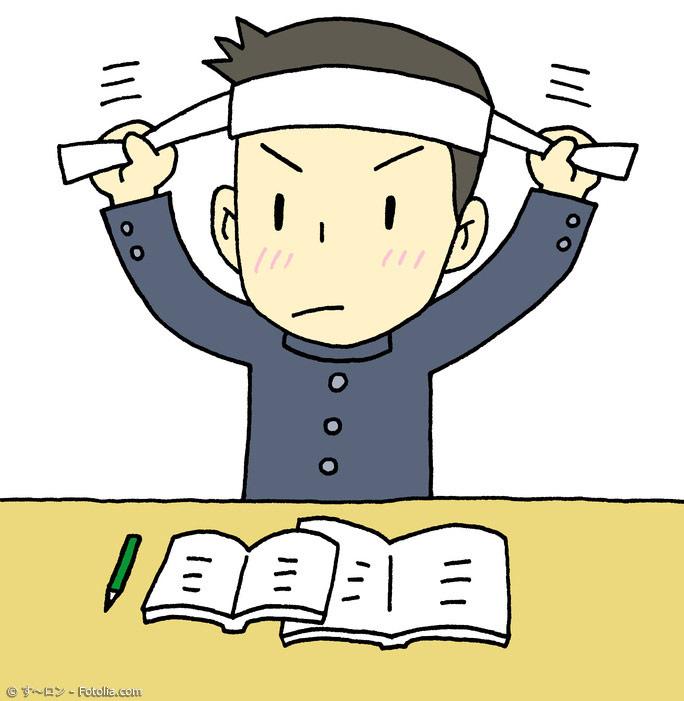 Zum Lernen für Aufnahme- oder Abschlussprüfungen tragen Japaner oftmals ein Stirnband mit ermutigenden Aufschriften, um ihre Motivation sowie die Erfolgschancen zu steigern.