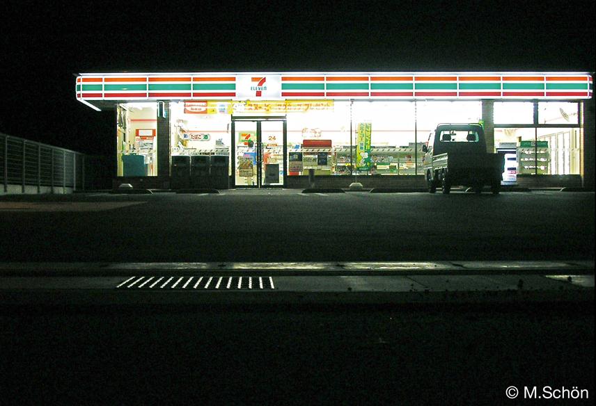 Japanische Convenience Stores - Konbini