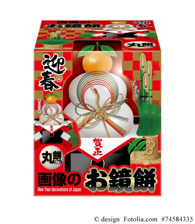Zum Verkauf verpackte Kagami-Mochi (鏡餅) mit Mandarine