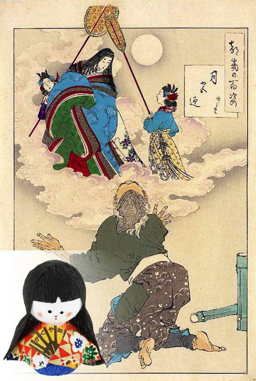 Prinzessin Kaguya ist das älteste überlieferte Märchen Japans.