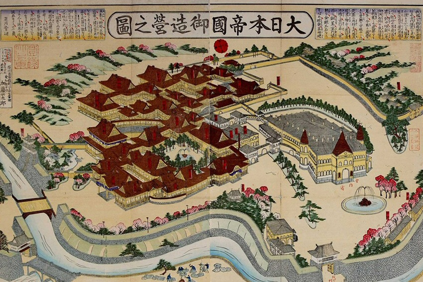 Kyūden der kaiserliche Palast in Tokyo im 19. Jahrhundert