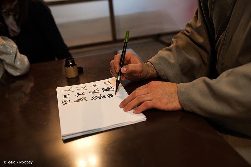 kalligrafie-japanisch-kanji