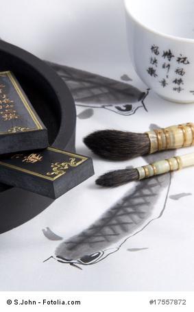 Kalligraphie-Zubehör von Japanwelt