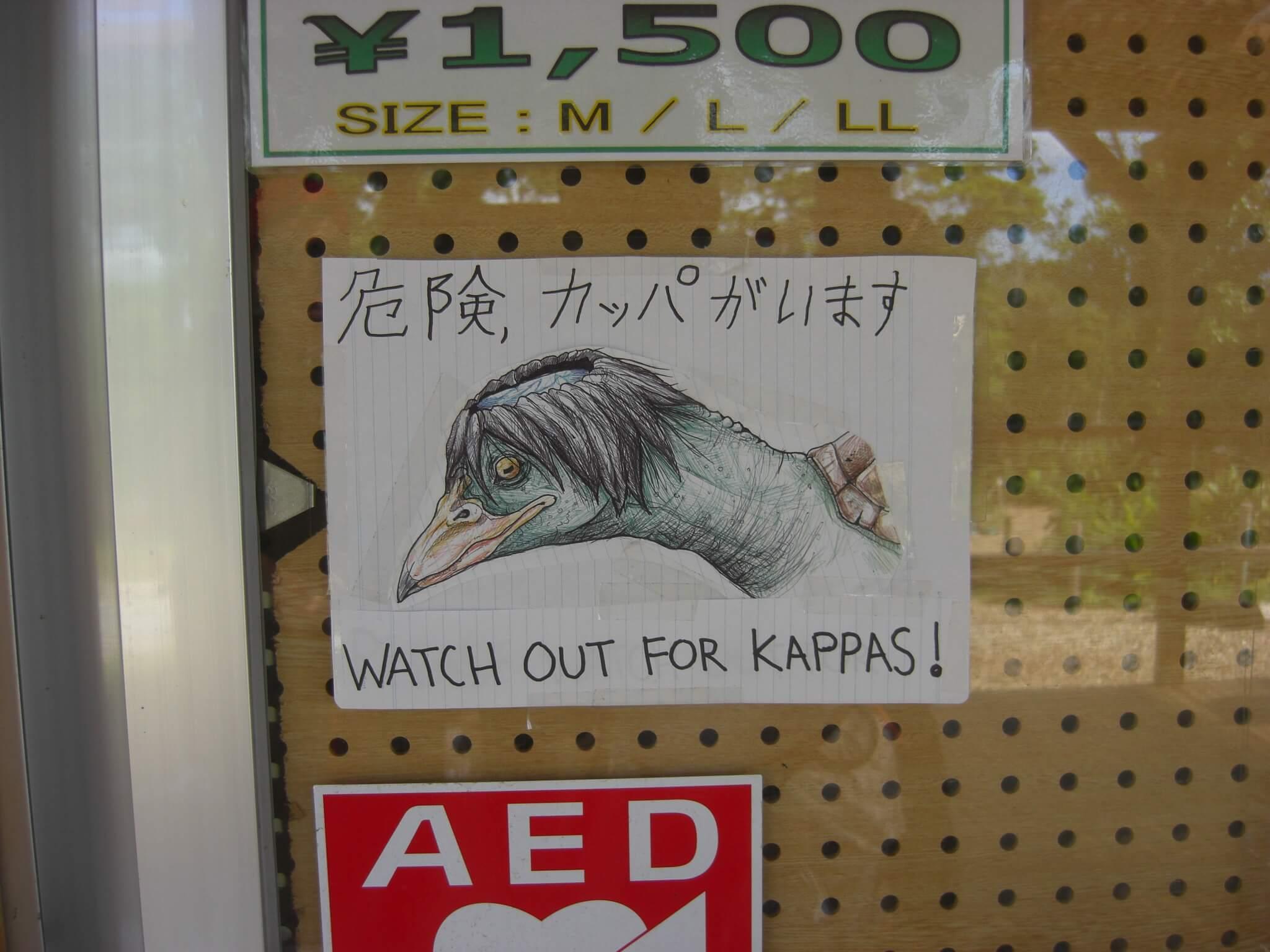 Die Warnung vor einem Kappa am Aushang