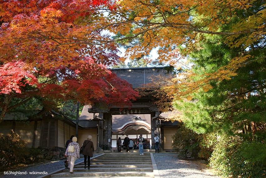 Kongōbu-ji - Kii Berge UNESCO Japan