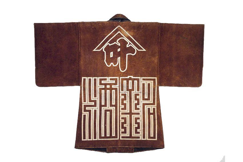 Mingei-Feuerwehrmantel aus der Meiji-Periode