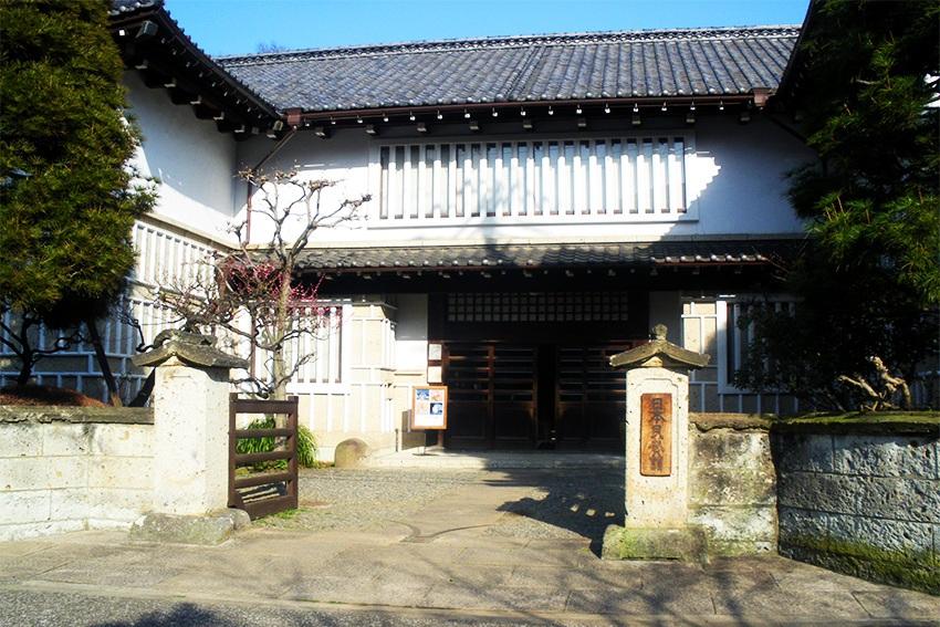 Mingei Volkskunst-Museum in Tokyo