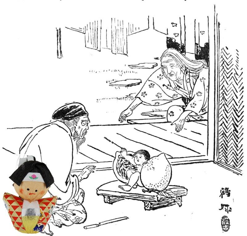 Momotaro, der Pfirsichjunge, erlebte mit den Göttertieren ein Abenteuer.