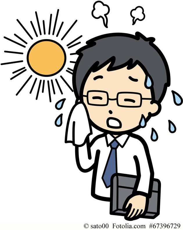 Natsubate, die Sommermüdigkeit