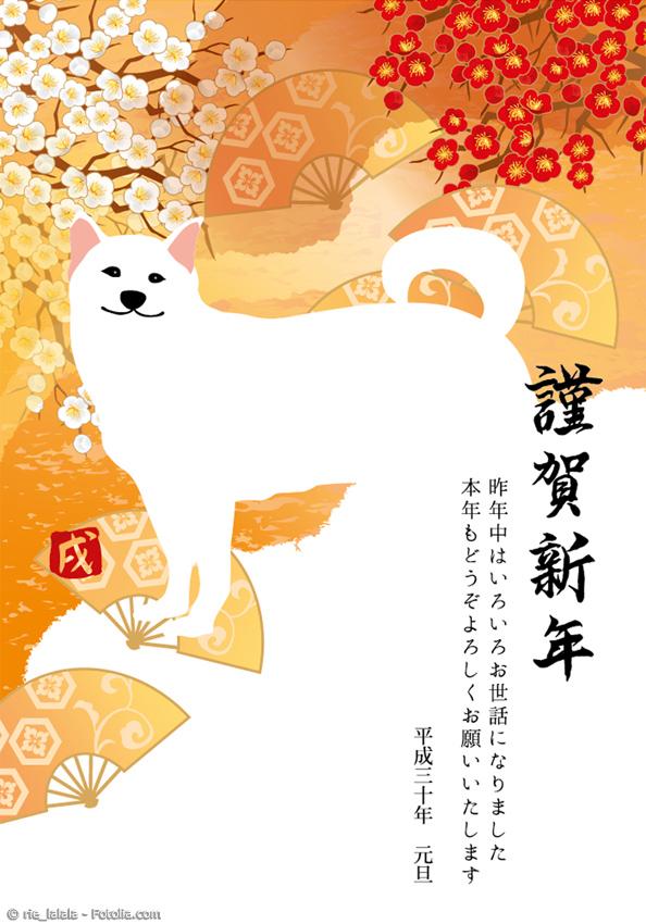 Neujahrskarte mit japanischem Spitz und Standard-Formulierungen