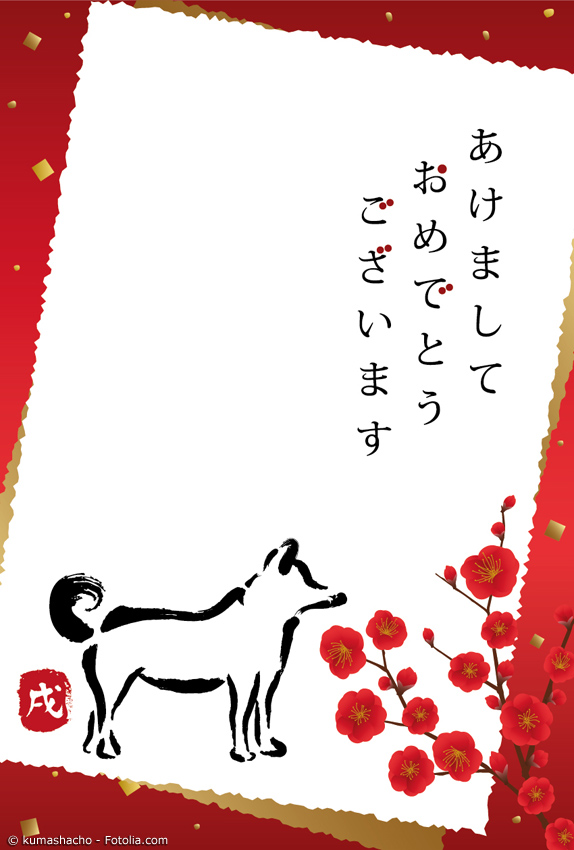 Neujahrskarte mit Hund und Neujahrsgruß