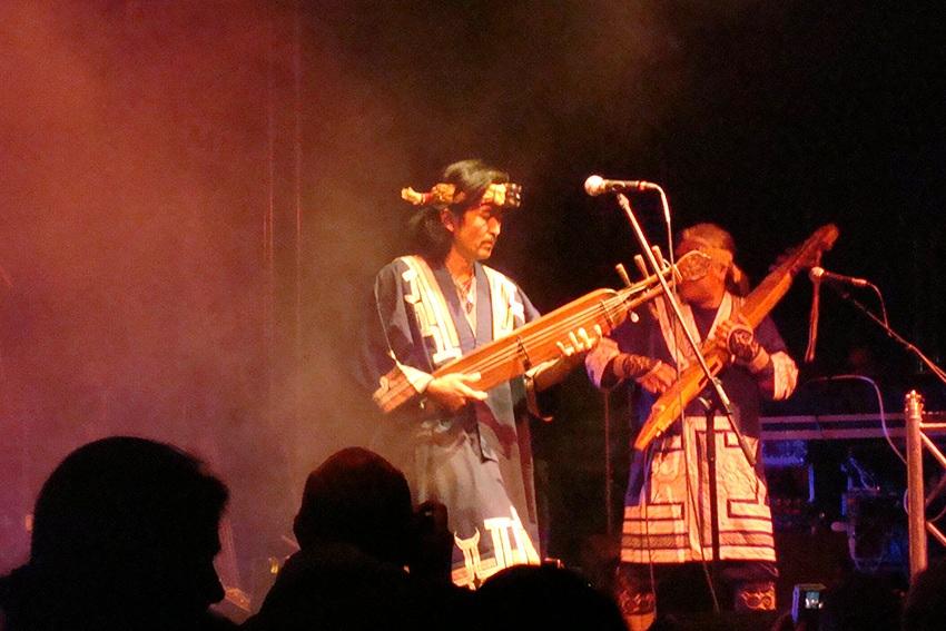 Ainu Japan Musik