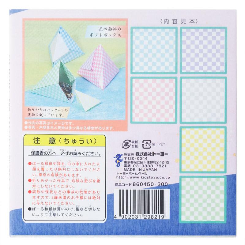 origami papier ichimatsu pearl chiyogami origami papier 15x15 cm origami traditionelles. Black Bedroom Furniture Sets. Home Design Ideas