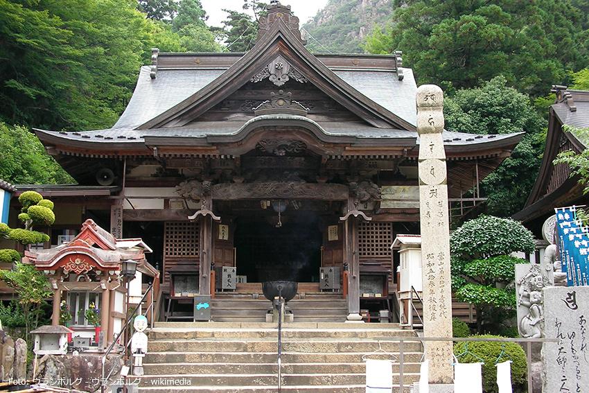 88. Ort des Shikoku Pilgerwegs