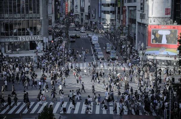 shibuya-crossing-am-tag