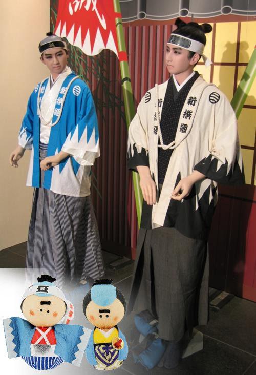 Die Shinsengumi (links) waren eine besondere Gruppe Samurai, die Kyoto Frieden bringen sollte.