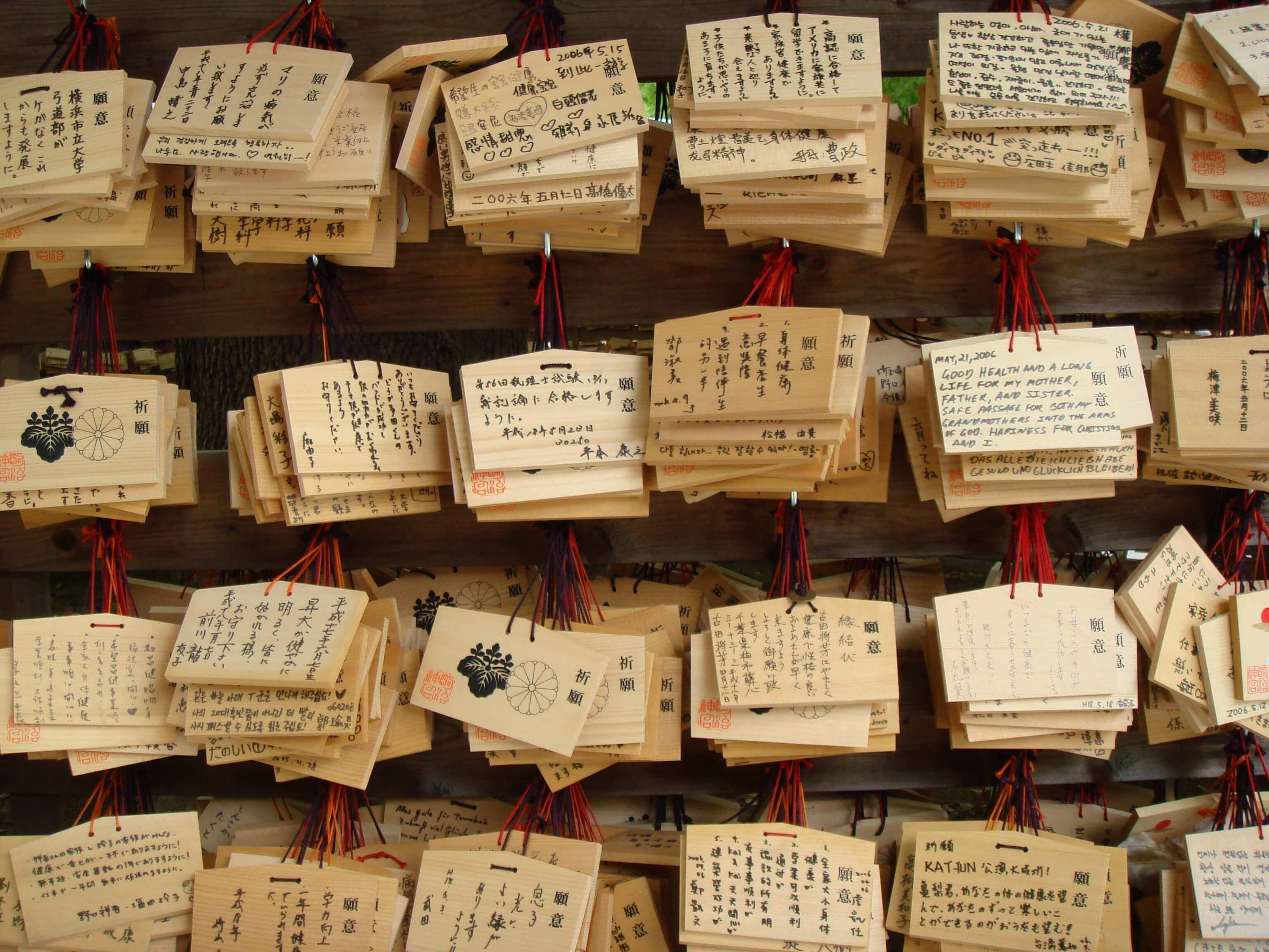 Holztafeln mit Gebeten sogenannte Ema