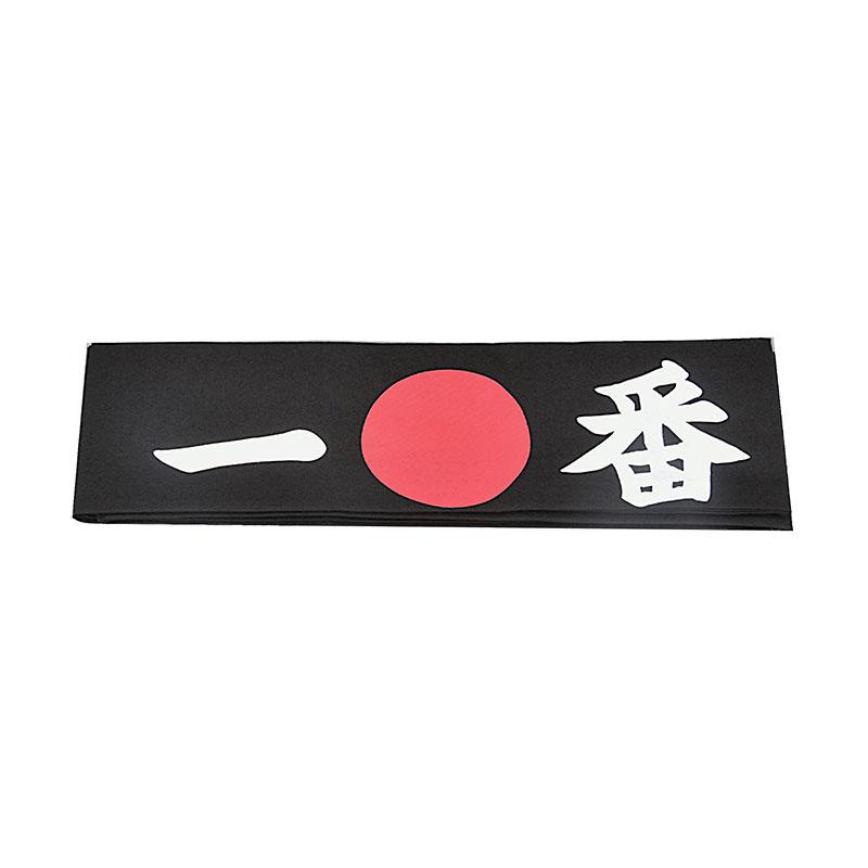 Headband Ichiban Black Headbands Clothing Japanwelt