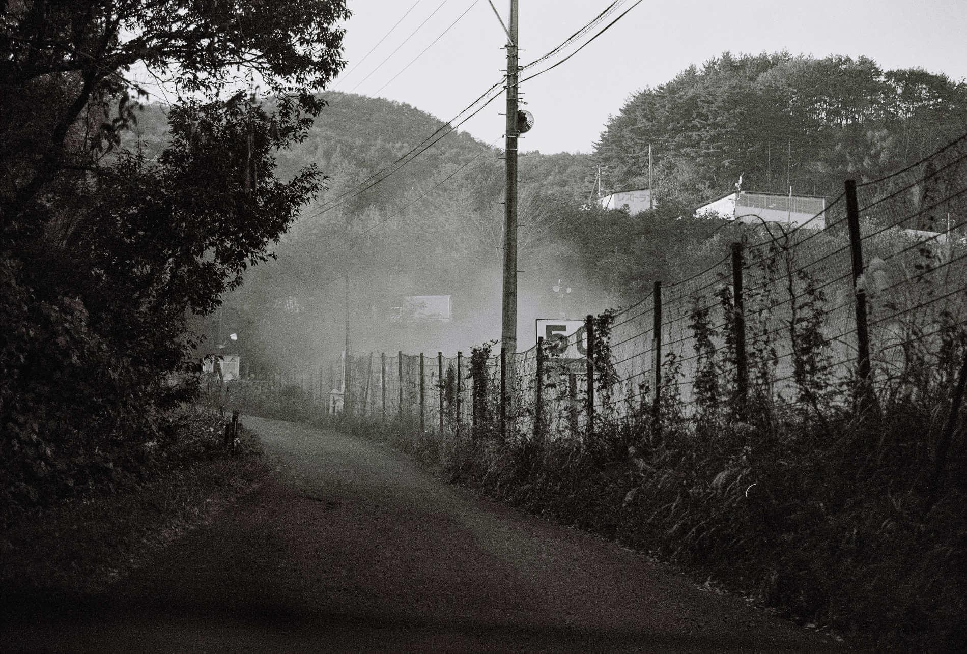strasse-fukushima