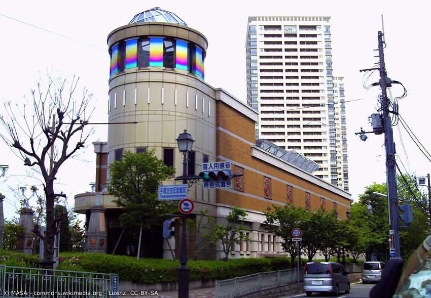 Osamu Tezuka Museum in Takarazuka