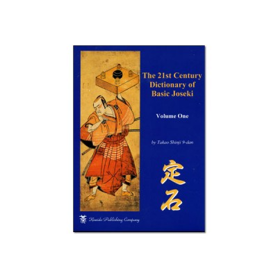 21st Century Dictionary of Basic Joseki