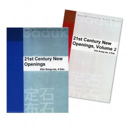 21st Century New Openings