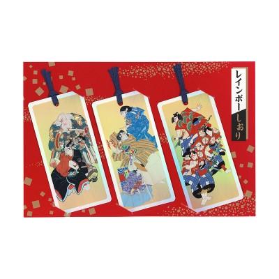 3 Lesezeichen Shiori Kabuki