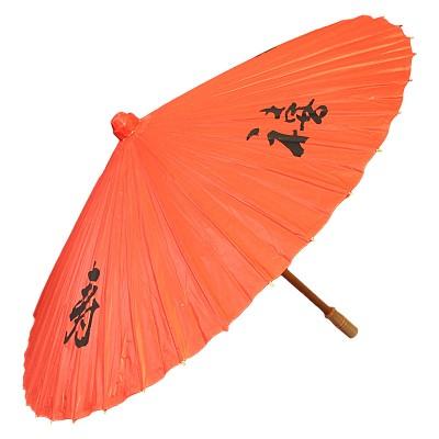 Sonnenschirm aus Papier - Rot