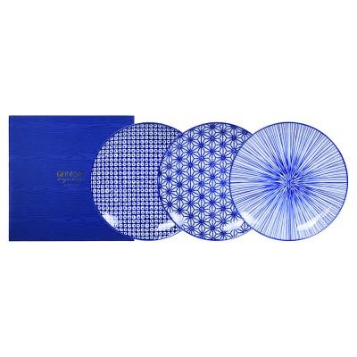 3er-Set Teller - Japan Blau, mittel Geschenkverpackung
