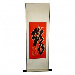 Rollbild Drachen - 38cm Breite